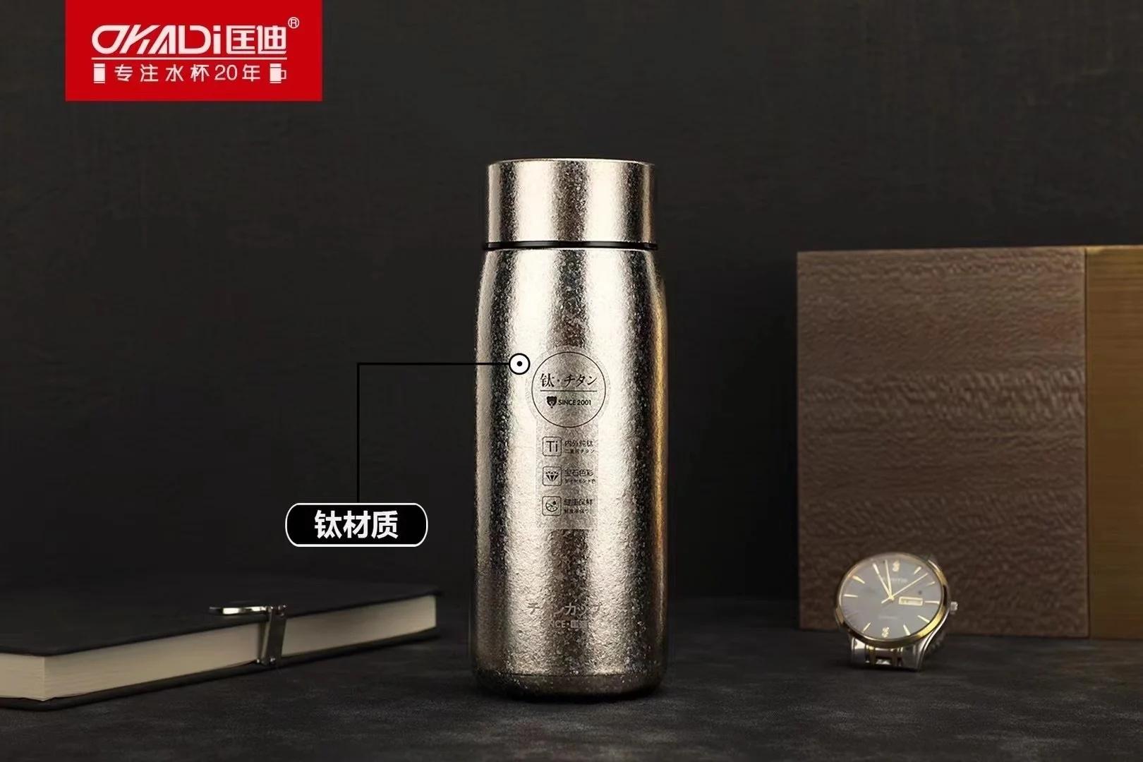 太空金属纯钛真空保温杯至臻材料320ml